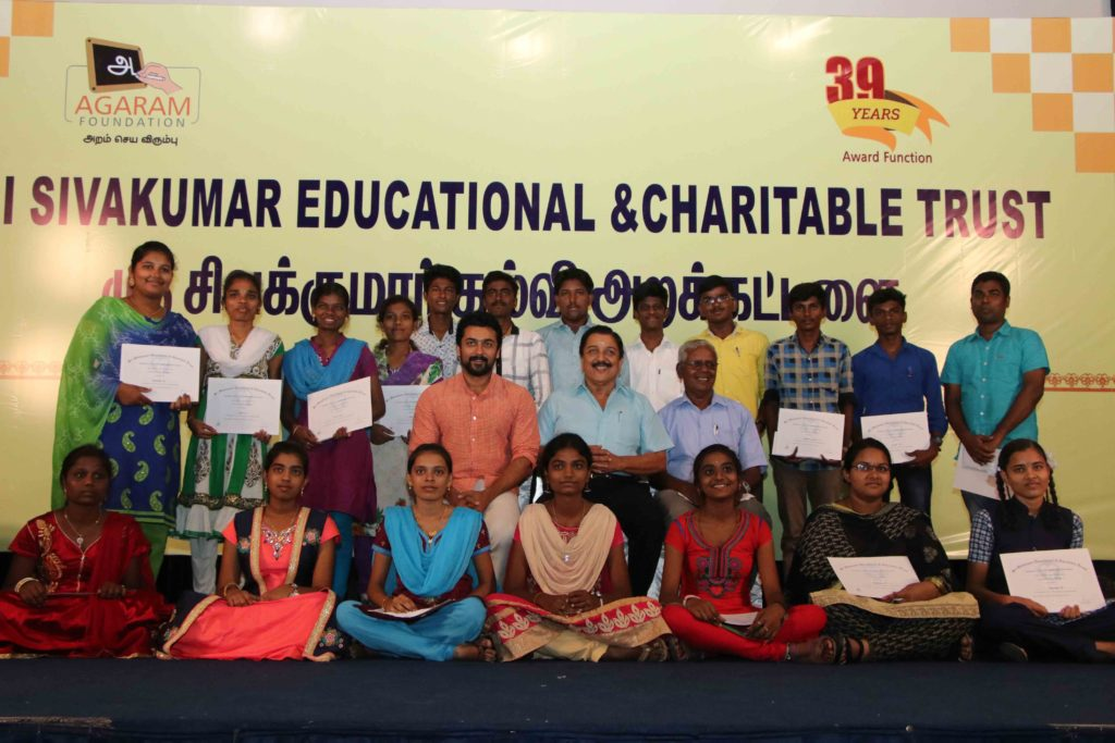 Sri Sivakumar Educational Charitable Trust