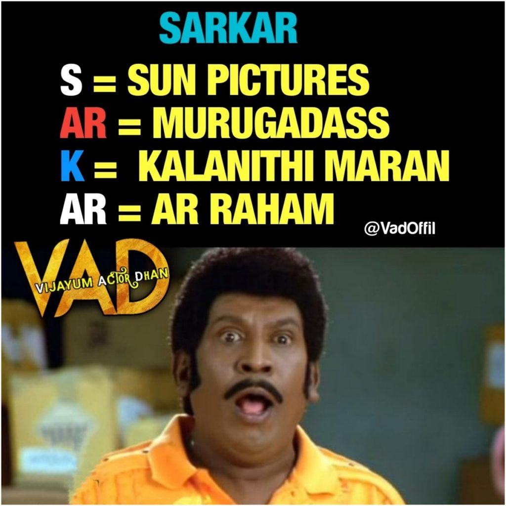 Sarkar explanation